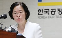 FTC chief nominee vows to tighten grip on chaebol's internal trading