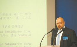 Korea-Kuwait Investment Forum