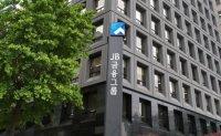 JB Financial Group achieves record-high Q1 net profit