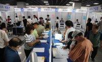 Job fair for Japanese firms scrapped amid dispute