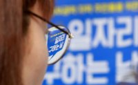 Korea's jobless rate rises in January despite efforts