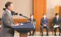 Critics say Moon's special address far from public sentiment