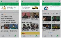 Naver takes on Kakao in mobile ad market