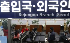 Foreigner-owned businesses facing shutdown due to visa rule change
