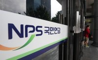 NPS urged to stop investments in Japan