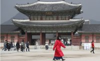 US raises travel advisory for Korea over coronavirus outbreak