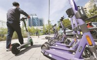 License required for e-scooters