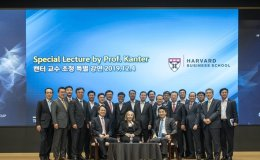 Lecture by Harvard prof