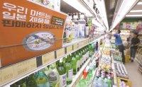 Korea's imports of Japanese beer jump in Oct. amid weaker boycott