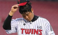 Ryu Jae-kuk, ex-MLB pitcher in KBO, announces retirement