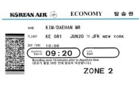 Korean Air adopts 'back-to-front' boarding to prevent virus spread