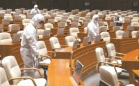 National Assembly disinfected