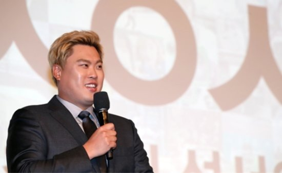 Ryu Hyun-jin appointed as sports human rights honorary ambassador
