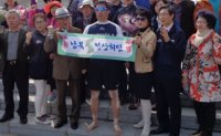 Man runs 427 kilometers barefooted for success of inter-Korean summit