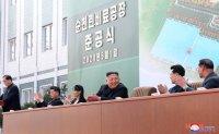 Kim Yo-jong's presence increasing