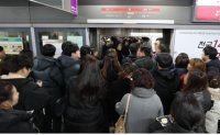 Seoul subway line No. 9 union begins 3-day strike