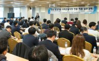 Learning about procurement market