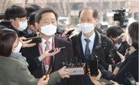 Disciplinary committee for top prosecutor