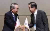 For Korea-Japan business ties