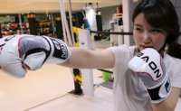 Engineer finds work-life balance in boxing