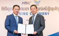 SPC sets up joint venture in Cambodia