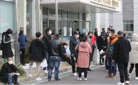 1,500 undocumented Chinese flee Jeju amid virus fears