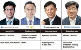 [ANNIVERSARY SPECIAL] Korean banks set for fiercer rivalry in Southeast Asia