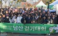 487th Turtle Marathon [PHOTOS]