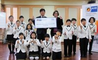 German chamber donates for choir of hearing-impaired children