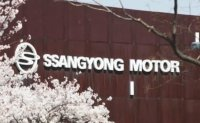 Mahindra to inject $33 million into SsangYong to keep troubled carmaker afloat