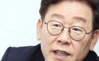 Gyeonggi governor slams Baedal Minjok for 'raising ad fees'