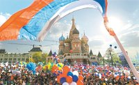 30 years of Moscow ties highlighted on occasion of Russia Day