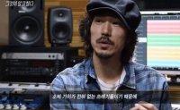 Tiger JK reveals 'sajaegi' trick to manipulate music charts