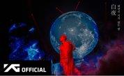 BIGBANG's Taeyang reveals story behind American tour