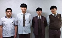 [RAS Korea] Dongducheon's young scholars shine again