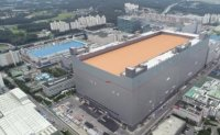 Finance ministry to help build infrastructure for SK hynix