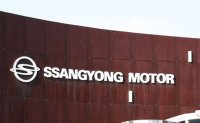 SsangYong to sign binding agreement with US firm