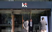 [Reporter's Notebook] Why KT should consider canceling treasury stocks