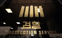 Prosecution helps foreign victims go through criminal procedures
