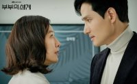 R-rated series gain popularity on small screen in Korea