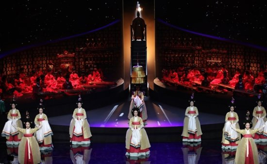 Performance recreates 1902 feast for Gojong of Korea