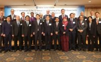 ASEAN-Korea Centre holds annual council meeting