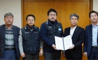 Industrial Bank of Korea under pressure to appoint board member from union
