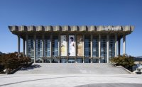 National Theater of Korea celebrates 70th anniversary
