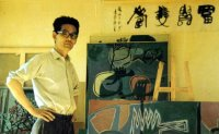Man charged with stealing and selling painting by Kim Whan-ki