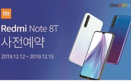 Coupang offers pre-order for Xiaomi Redmi Note 8T