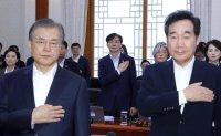 PM Lee awaits Cheong Wa Dae's 'call' for Japan coronation event