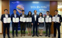 NH-Amundi launches youth board for innovative growth