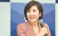 KBS anchor's closing lines that infuriated supporters of late Seoul mayor