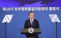 Moon urges Kim Jong-un to join DMZ landmine removal